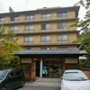 【ホテル】 渋ホテル|長野県山ノ内町