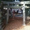 三神社と古民家カフェ