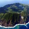 東京のB級スポット!絶海の島「青ヶ島」死ぬまでに見るべき世界の絶景13に日本で唯一選ばれました