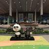 【2018年SFC修行】北京国際空港 エアチャイナビジネスラウンジ訪問記