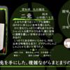 【月曜日のお気に入り】二兎 純米 山田錦六十五【FUKA🍶YO-I】