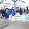 あいさつ声かけ運動街頭キャンペーンを実施しました。(平成29年11月1〜13日)