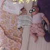 【生後4か月半】夜の寝返りと寝不足とうつ伏せ寝のこわさと。