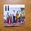 新生KIRINJIにとっての初のアルバム。「11」を解説。
