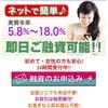 東海コーポレーションは東京都港区元赤坂1-2-7赤坂Kタワー6階の闇金です。