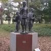彫刻放浪:館林(3) 彫刻の小径(3)