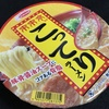 来来亭 こってりラーメン 278円では高過ぎる・・・・