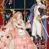【閲覧注意】「ある日、私は冷血公爵の娘になった」結末(~最終回)・翻訳ネタバレ【簡単なまとめ】