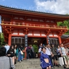 GW 八坂神社の境内にある露天商 ドーンと公開 食べ歩き