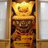 ライデンで日本の甲冑展
