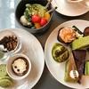 ホテルニューオータニ大阪 〜抹茶とチョコのおもてなし〜