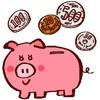 子供にもお小遣い制で金銭教育