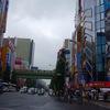 初夏の旅 東京旅行は疲れるね。