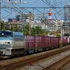 10月9日撮影 東海道線 平塚~大磯間 貨物列車4本撮影