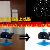 【コスパ高で画質を上げる】NEEWER背景布レビュー|YouTube,ブログ,フリマサイト