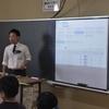 富谷市立明石台小学校 授業レポート(2017年11月15日)