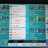 s6:最終851位    バンドリ最強!!