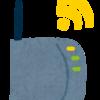もう迷わない! Wi-Fiルーター(無線LAN)のおすすめ【2017】|初心者向けを価格別に5つ紹介する