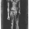エジプト文明:中王国時代⑦ 第13王朝・第14王朝