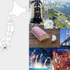 都道府県別ミュージックファイル*神奈川県の歌(2)
