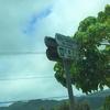 【観光】石垣島のダム巡り①