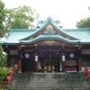 神宮・神社まとめ10