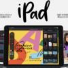 iPad 7thとiPad Airは何が違う?比較して決め手を見つけてみる