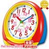 栄光ゼミナールでは3/4(土),5(日)開催の無料理科実験教室「時計大分解」の申込みを現在受付中だそうです!【参加無料!】