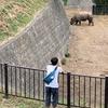 多摩動物公園(^^)