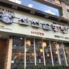 韓国旅行 0223