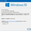 10/1  Linux用のWindowsサブシステム「WSL」のアップデートとBuild14936 ※10/9追記 【システム・Windows・Insider Preview】