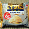 江崎グリコ 牧場しぼりスペシャル 蔵王高原特選ミルク
