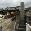 和歌山県海南市[淨念寺(じょうねんじ)]までツーリング