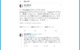 池江璃花子選手への五輪出場辞退要求・誹謗中傷事件のまとめ:歴史修正に備えて