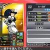 【ファミスタクライマックス】 虹 金 T-岡田 選手データ 最終能力 オリックス・バファローズ
