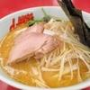 山岡家 特製味噌ネギチャーシュー麺。