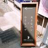 【鎌倉】小町通り 薪釜で焼いた自家製酵母のパン屋さん 薪釜nananaさんがすごい!
