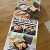 Iwatani(イワタニ)のホットサンドメーカーで優雅な朝食を【岩谷産業 ホットサンドグリル】