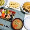 2/28 おうちばんごはん〜チョコぶり大根キムチ煮とキャベツの芯くりぬき器とスマブラと〜