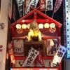 串カツ&どて焼きを初めて食べた感想。日本一の串かつ『横綱』大阪グルメ!
