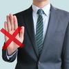 「香典返し不要」と辞退された場合は本当にお返しはしなくてもいいの?
