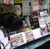 モンスターカメラ NIKON COOLPIX P1000 買う!? 買わない!?
