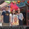 アジア出身女性支援@神戸・南京町