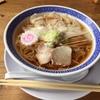 山形麺パスポート 「中華そば三太」