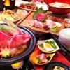 【オススメ5店】宮崎市中心部(宮崎)にあるお酒が人気のお店