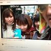 野田草履さんと東京初期処女?..「自由でいたいんだよ。」