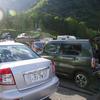 大渋滞の日光白根山登山(長文&写真多数)