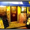 【オススメ5店】九条・西九条・弁天町・大正・住之江(大阪)にある創作料理が人気のお店