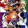 平成13年のアニメ☆ジャンプのエースのアニメラッシュ!
