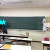 日本語学校で「教えない授業」はできるか